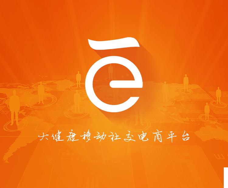 百e云创-大健康移动社交电商平台